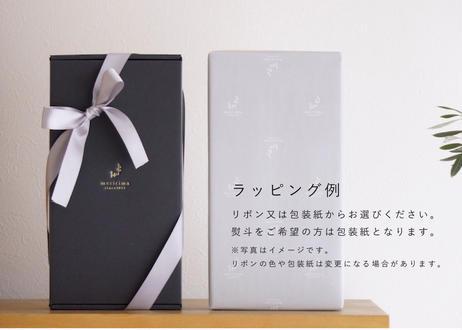 【熨斗対応可/母の日にもおすすめ!】2020年産金賞オリーブオイル 2本ギフトセット(EVオリーブオイル×2本)