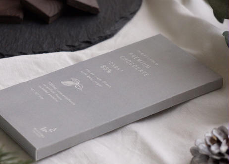 【3枚購入で1枚プレゼント!!※7~9月クール便】プレミアムチョコレート カカオ85%