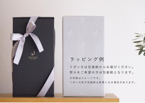 【熨斗対応可/母の日にもおすすめ!】ミックス2本ギフトセット(米ぬか油&EVオリーブオイル)