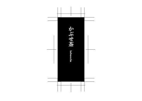 美濃加茂茶舗の定期便|茶葉タイプ(1,620円)