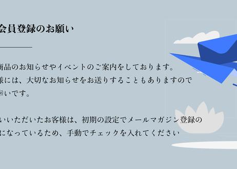 美濃加茂茶舗の定期便 ティーバッグタイプ_コース①(1,300円/月)※毎月1袋お届け