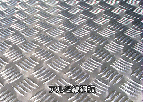 【ハイエースS-GL|3分割フロアーボード】 3型後期~6型|Pスライドドア無|アルミ縞鋼板|個人宅配送