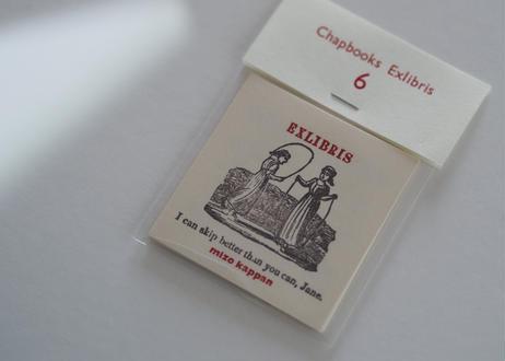 蔵書票(Chapbooks Exlibris)