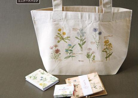 ギフトセット〜Wild Flowers〜