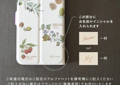 木の実の手帳型スマホケース*カスタマイズ可 〔大型モデル専用〕