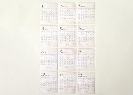 ミニカレンダー2021