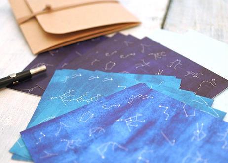 星座柄のメモ便箋セット