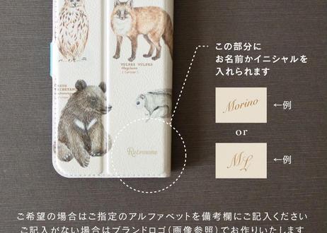 森の動物の手帳型スマホケース*カスタマイズ可
