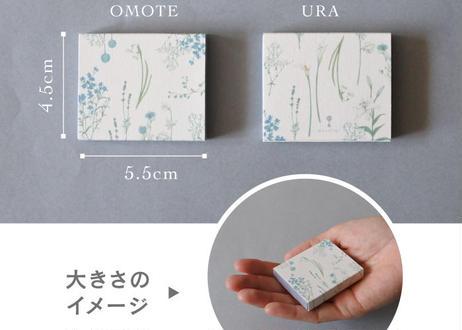 クールな花たちのメッセージカードBOX