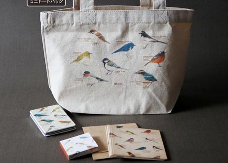 ギフトセット〜Birds〜