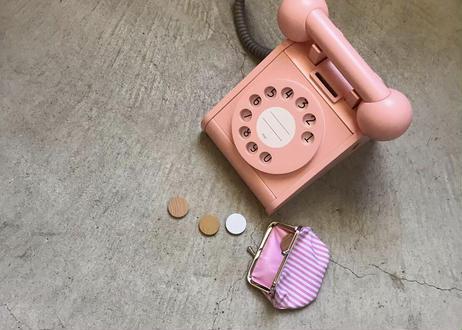telephone テレフォン (kiko & gg )