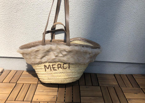 Merci Fur Basket