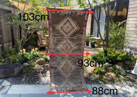 ボシャルウィットラグ 【A7】 209cm × 93cm