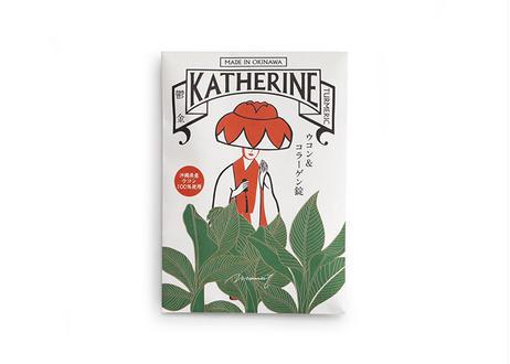 KATHERINE 7包入