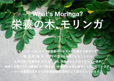 Moringaism