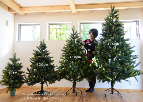 ※2020年販売終了※ RSグローバルトレード クリスマスツリー 120cm
