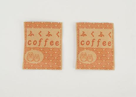 ふくふくcoffeeセット(4個パック)
