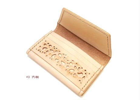 本革カードケース *受注生産*