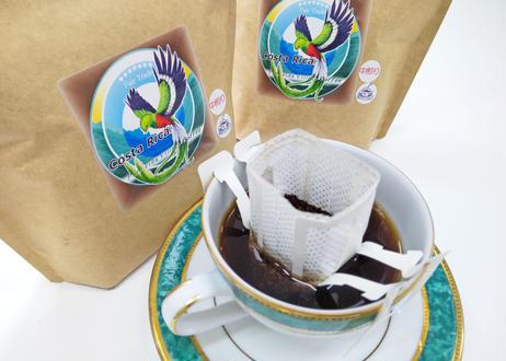 コスタリカぷらびだ村コーヒー(ドリップバッグ)2袋セット