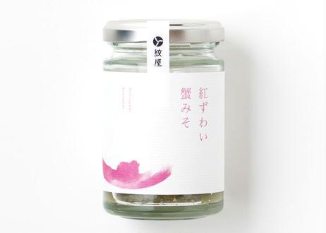 蟹みそ(瓶詰め)