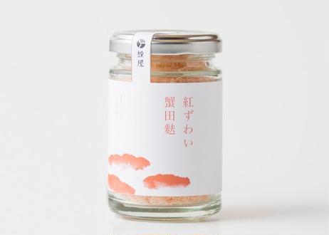 紅ずわい蟹田麩(瓶詰め)