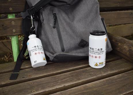 【プロトタイプ】一酸化二水素筒 【保冷温型】