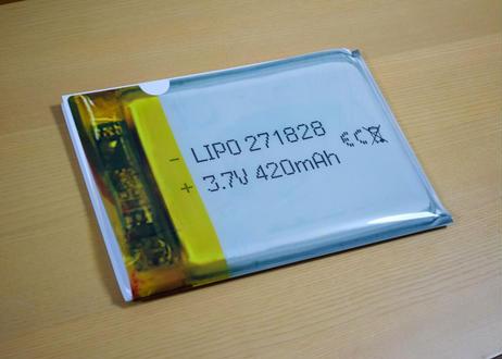 リポファイル ×10 -Lipo Battery File[10pcs]