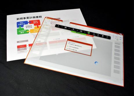 フリーズファイル.ppt [単品] - Frozen File PPT ver.