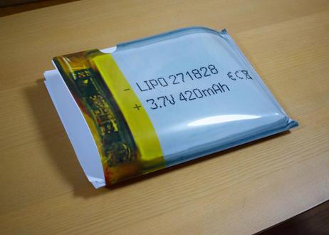 リポファイル ×3  - Lipo Battery File [3pcs]