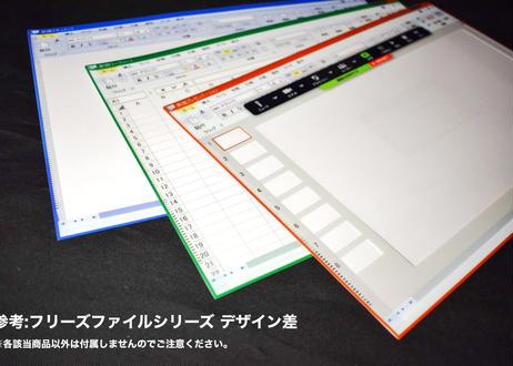 フリーズファイル.xls ×3 - Frozen File xls ver. [3pcs]
