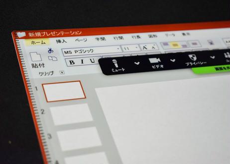 フリーズファイル.ppt ×10 - Frozen File PPT ver. [10pcs]