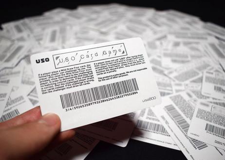廃課金USO - Whale's USO