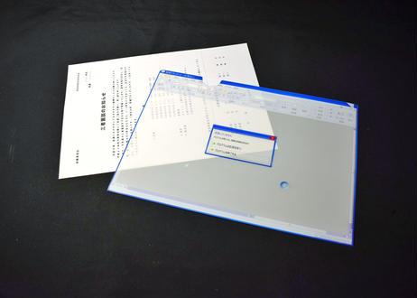 フリーズファイル [単品] - Frozen File