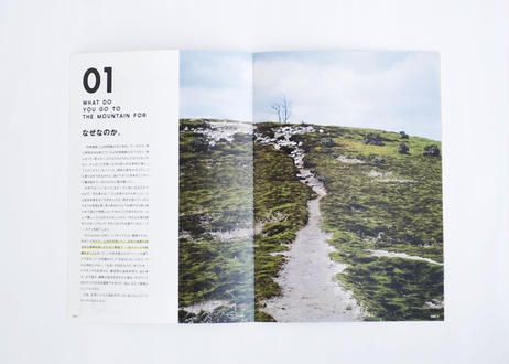 ポスト issue01 【EDIT DESIGN&SUPPLY JOURNAL】