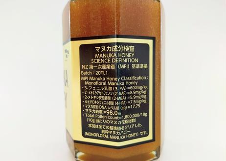 マヌカハニー大瓶 お得3本セット(380gx3本)