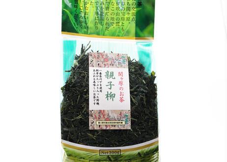 関ケ原のお茶 「親子柳」 300g