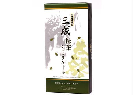 三成抹茶ショコラケーキ 6個