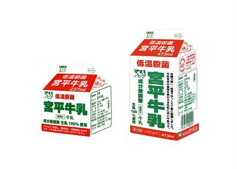 宮平牛乳ステッカー 防水2枚入り(小×1・中×1)