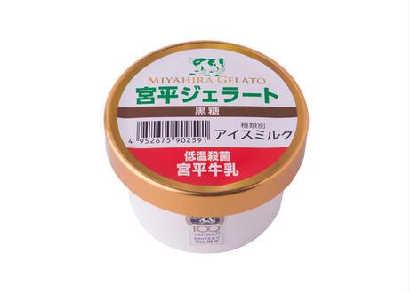 宮平ジェラート6個入(ミルク×2、ダークチョコ×2、紅芋×1、黒糖×1)