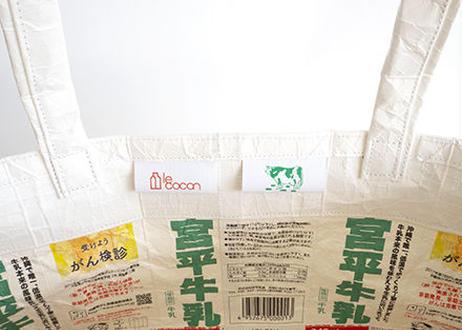 宮平牛乳トートバッグ(柄裏)