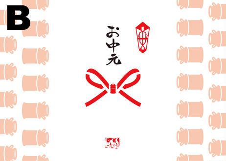 【お中元ギフト】宮平ジェラート8個セット   90mlg×8個   オリジナル熨斗