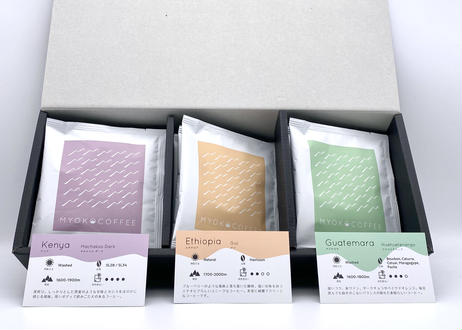 お湯に浸けるだけ《コーヒーBAG》3種x 5袋BOXセット