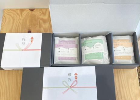 【お中元ギフト】お湯に浸けるだけ《コーヒーBAG》3種x 5袋BOXセット