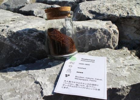 【深煎りコーヒー豆セット】おすすめの深煎りコーヒー豆150g×2種類セット