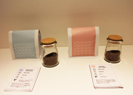 【浅煎りコーヒー豆セット】おすすめの浅煎りコーヒー豆150g×2種類セット