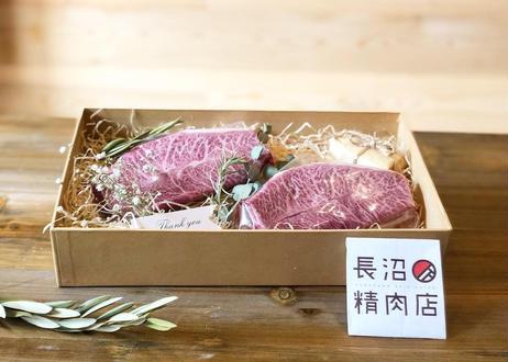 【お祝い事に】黒毛和牛ミスジ ステーキセット