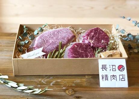【お祝い事に】黒毛和牛ミスジとフィレ肉のステーキセット