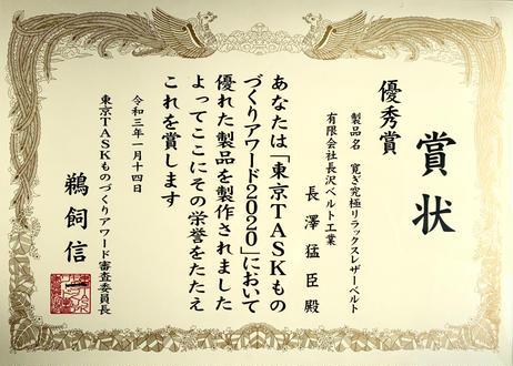 《寛ぎリラックスレザーシリーズ》アメリカンオイルレザーベルト <KR006>