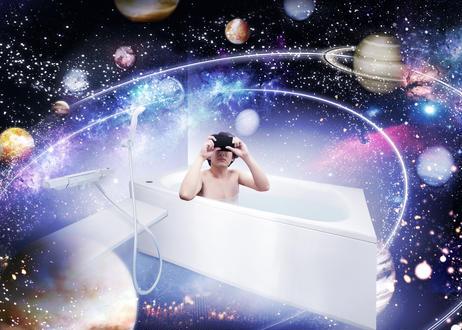 【NAKED, INC. VR】湯にバース ばい ねいきっど