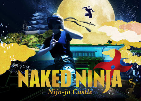 NAKED NINJA -Nijo-jo Castle- (English Version)